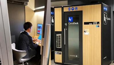 日本電車站與街頭出現神祕包廂 移動辦公室挑戰上班族市場