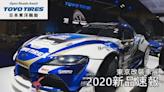 【精彩影片】TOYO TIRES東京改裝車展新品速報,Ken Block指名愛用!
