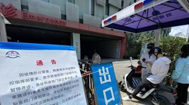 中國接種疫苗突破16億劑 南京疫情蔓延15省26市 | 全球 | NOWnews今日新聞