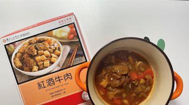 健康美味即時吃!食驗室評測「馬偕紅酒牛肉調理包」:低卡方便,配料豐富