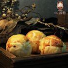【一福堂】菠蘿蛋黃酥 (8入/盒) (伴手禮 菠蘿 蛋黃酥 年節禮盒)