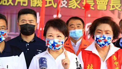 高雄「城中城大樓」火災 盧秀燕捐1個月薪資救助   地方   NOWnews今日新聞