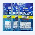 破盤可折價卷後1584-SUNTORY三得利 魚油 DHA&EPA+芝麻明E(30日份)-隨身包組合