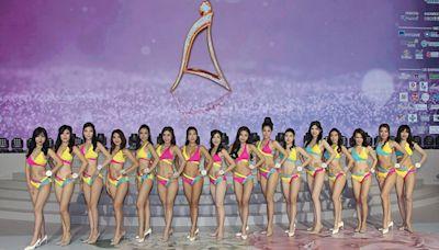 《亞洲小姐競選2021》16位佳麗泳裝示人 - 娛樂放題 - 精裝娛片