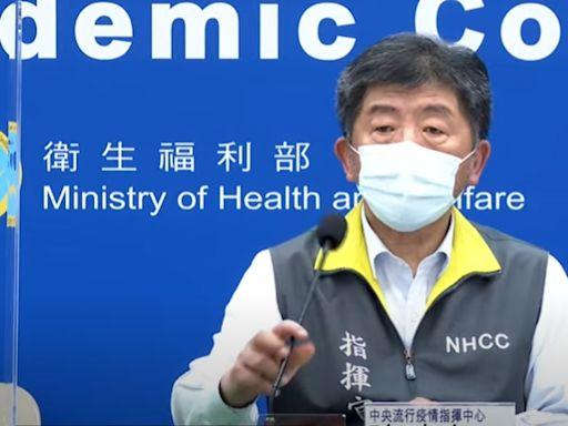 新冠肺炎增11本土、0死亡 陳時中︰不明感染源個案少是好現象