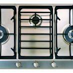 【歐雅系統廚具】BEST 貝斯特 GH9050崁入式瓦斯爐