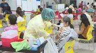 提升疫苗覆蓋率!指揮中心:考慮「摸彩鼓勵」