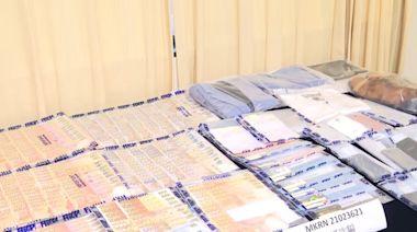 7人涉偽冒銀行及律師樓職員串謀詐騙340萬元 - RTHK