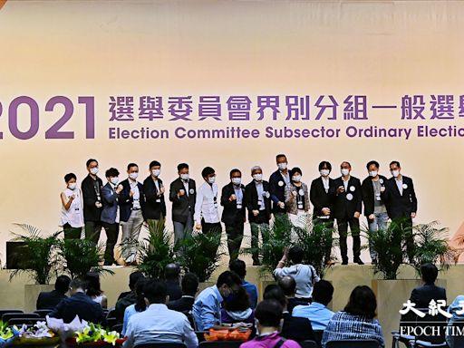 選委會正式委員登記冊周五發表 同日任期開始