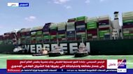 How was the Suez Canal ship freed?