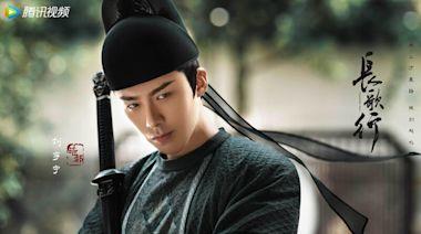 《長歌行》皓都劉宇寧演唱俱佳!8首必聽陸劇主題曲《琉璃》、《有翡》、《你是我的城池營壘》都有他的聲音