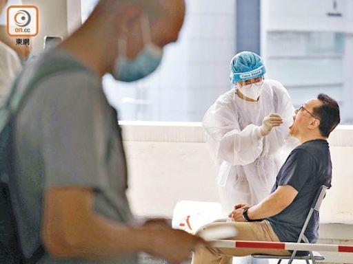 14間學校爆上呼吸道感染 列入強檢名單