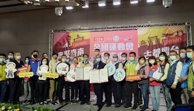 2年後將辦全運會 議員擔心硬體老舊讓台南市蒙羞 - 工商時報