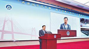夏寶龍講話 宣示香港新格局 - 香港經濟日報 - 報章 - 評論
