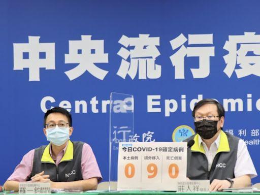 快訊》第十輪開放BNT疫苗施打!莊人祥:自第九類40歲以下往下開
