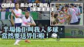 【港超聯】黑山伊巴10戰10球拋離射手榜 「我一生都在入球」