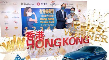 【打針獎賞】總商會舉行第二輪抽獎 合共送出逾1000份大獎 - 香港經濟日報 - TOPick - 新聞 - 社會