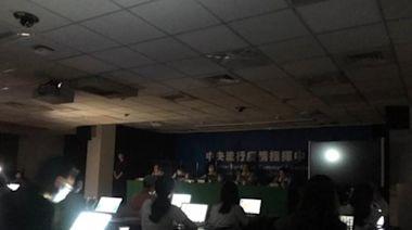 台灣大停電 國民黨朱立倫狂插: 「民進黨『用愛發電』置全台於險境」 | 博客文章
