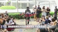 潘曉穎母批陳同佳鄧炳強無膽見面 管浩鳴發文件指台灣態度突變