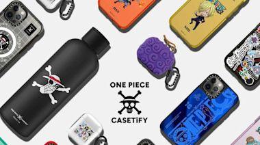 今夏最強聯乘Casetify x One Piece海賊王手機殼、惡魔果實AirPods保護殼超得意!