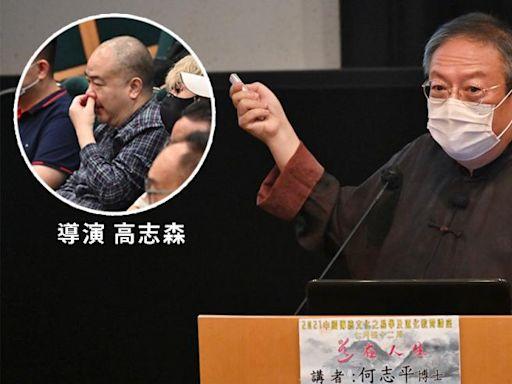 何志平出獄後首公開演講 高志森全程無罩兼撩鼻 | 獨媒報導 | 獨立媒體
