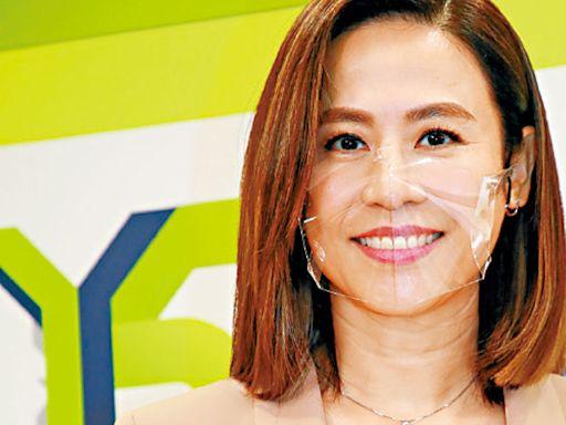宣萱唔急搵另一半 - 今日娛樂新聞 | 香港即時娛樂報道 | 最新娛樂消息 - am730