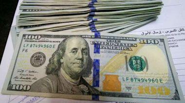 〈紐約匯市〉觀望Fed立場 美元連二貶 港股重挫風險胃口收斂 澳幣紐元走低 | Anue鉅亨 - 外匯