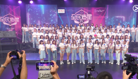 【多圖】《全民造星IV》參賽者首次亮相 96位入圍參賽者相集