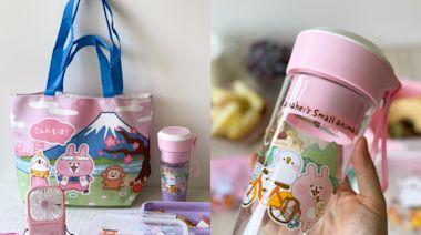 7-11推「卡娜赫拉的小動物世界萌」集點!30款超萌周邊,先搶粉嫩掌上型果汁機、保鮮盒