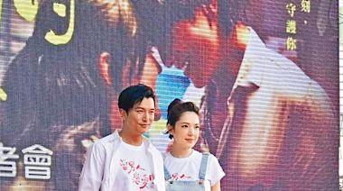 許瑋甯宣布分手 坦言諗過結婚