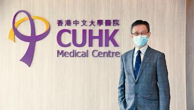 香港中文大學醫院 為港人建立全新醫療服務體驗