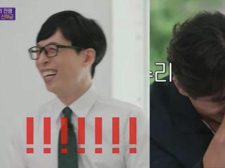 視帝申河均回答真的好難接 劉在錫遇對手崩潰大吼:在幹嘛啦!