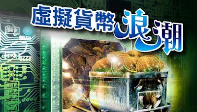 中國封殺比特幣升級 火幣網停止內地用戶註冊