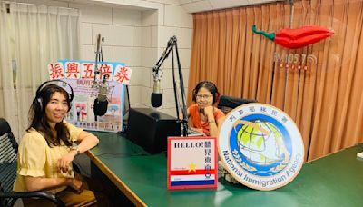 廣播金鐘史上首位新住民主持人 陽氏萃恒暖聲獲獎