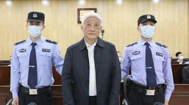 受賄逾2343萬人民幣 國家開發銀行山西省前分行行長認罪