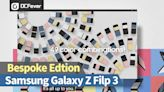 Samsung Galaxy Z Flip 3 Bespoke Edtion 登場:49 顏色組合任你搭 - DCFever.com