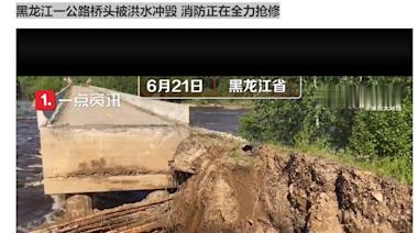 中國多地暴雨頻發 黑龍江現50年一遇洪水