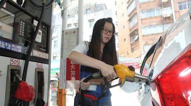 漲跌因素互見 今估下周汽油漲2~3角、柴油不調整 | 蘋果新聞網 | 蘋果日報