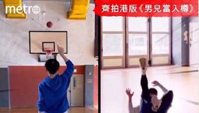 姜濤 變5歲可愛仔 Ian打籃球型爆 兩入齊拍港版《男兒當入樽》 - METRODAILY