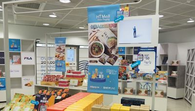 消費券統計:電子產品銷量增 10 倍 - ezone.hk - IT Times - 業界頭條
