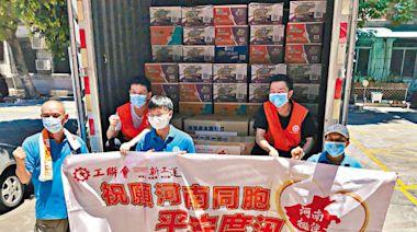 發起「河南挺住」活動 工聯會籲捐款救災