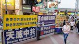 香港大紀元遭襲擊 學者:一定是中共策劃的