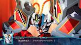 《超級機器人大戰 30》釋出第 2 波宣傳影片 揭露月虹影帥、萬能戰鬥母艦等機體戰鬥英姿