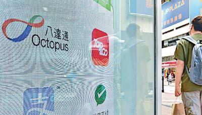 300宗消費券投訴 四成涉支付平台服務