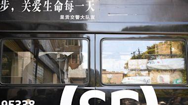 新股登場|順豐同城實業已提交上市申請 - 最新財經新聞 | 香港財經網 | 即時經濟快訊 - am730