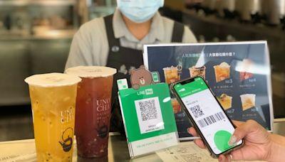 振興券再加碼 南高屏好食店家掃LINE Pay Money滿額 最高回饋20% - 自由財經