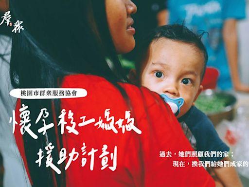 對比捐贈到立陶宛的善款,「懷孕移工媽媽援助計劃」顯然是台灣民眾的照妖鏡 - The News Lens 關鍵評論網
