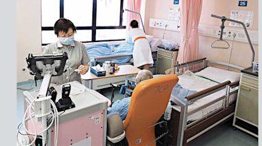 信健康-- 發展病床以外的服務 持續發展公營醫療