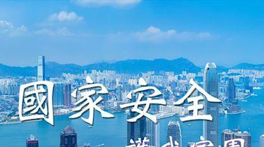 國安教育日今舉行 林鄭月娥董建華駱惠寧鄭雁雄等主禮
