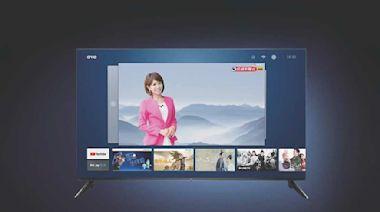OVO量子電視預購 兩天即破千萬 - C14 商業消費 - 20210801 - 工商時報